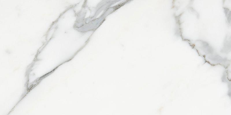 Bianco Statuario Extra
